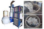 Утилизатор всех видов отходов